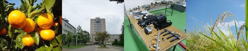 静岡大学技術部